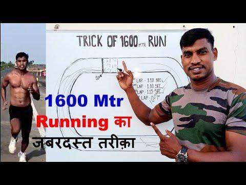 1600 meter running