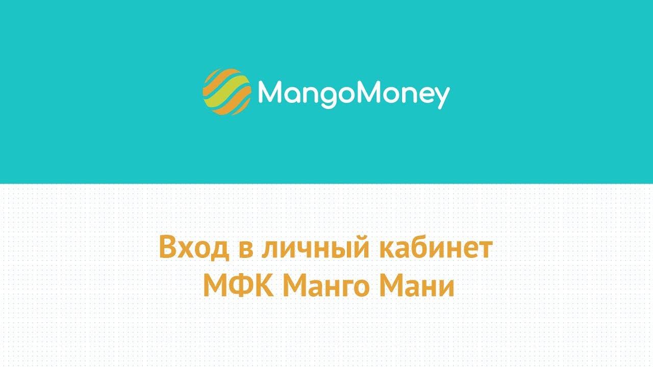 русфинанс банк кредитный калькулятор потребительский кредит