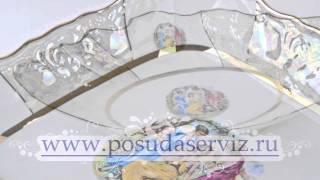 PosudaServiz.ru | Сервиз Мадонна из фарфора. Обзор предметов для сервировки