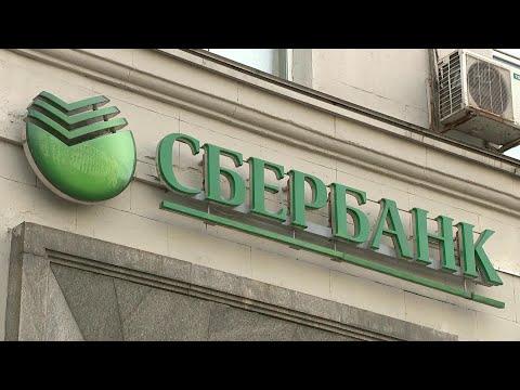 Произошла утечка данных клиентов Сбербанка.