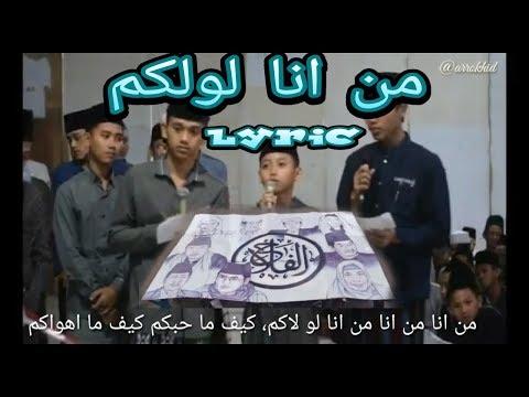 man-ana-laulakum-lirik-dan-arti-majlis-rasulullah-(pp.-al-falah-mojo-kediri)-ploso