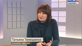 Вести-Хабаровск. Интервью с Татьяной Тимошенко