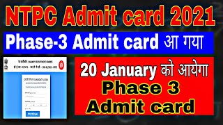 NTPC Admit Card 2021 | Phase-3 Admit card | Aa gay phase 3 admit card | NTPC new update | RRB NTPC