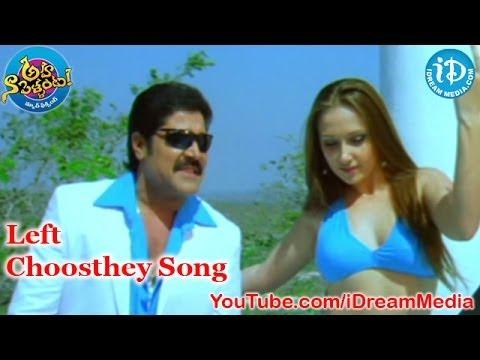 Aha Naa Pellanta Movie Songs  Left Choosthey Song  Allari Naresh  Ritu Barmecha