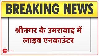 Srinagar के उमराबाद में Encounter | Live Video | Breaking News | Kashmir | Operation All Out |Latest