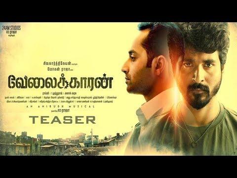 Velaikaran Official Teaser |...