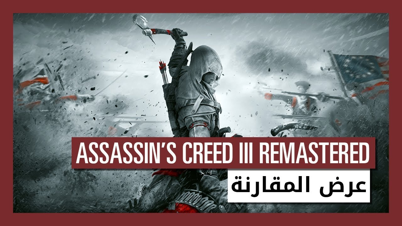Assassin S Creed 3 Remastered Release Date Set For March 29