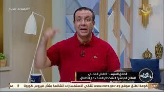 يحكى أن | د.محمد رفعت: استخدام الضرب والعنف والتخويف يتسبب في تعليم الطفل سوء السلوك
