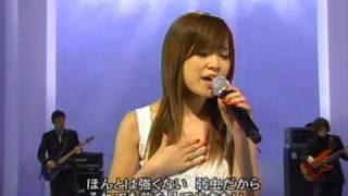 "TV. Ai kawashima sings. The title""Important promise"""