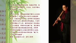 The Mahayana Chinese Buddhist Delegation performance 3