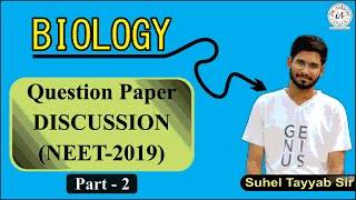 Biology Question (NEET - 2019) Paper Discussion & Revision Part - 2