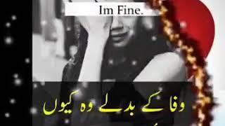 kabhi Jo Humsafar Ab wahi q Anjan Lagte Hain | Full Song | New cover