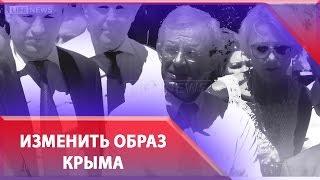 Французский депутат обещал изменить образ Крыма в умах европейцев