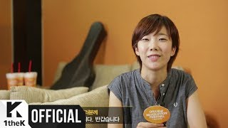 [MV] 라이너스의 담요 _ Summer Swing! (오렌지 레볼루션 페스티벌 Part.3)
