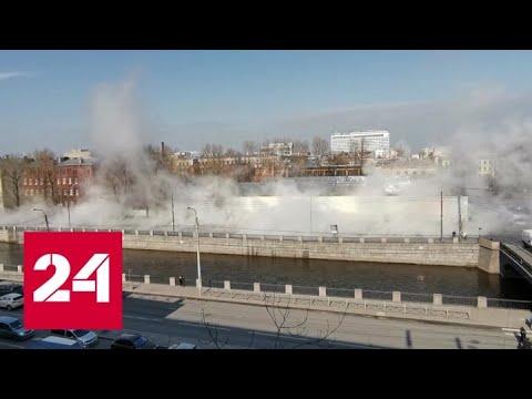 Заволокло паром: мощный прорыв трубы с кипятком в Петербурге сняли на видео - Россия 24