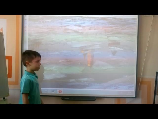 Изображение предпросмотра прочтения – ДанилМалешин читает произведение «Смотри, как на речном просторе» Ф.И.Тютчева