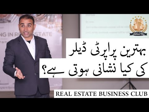 Best Practices for a Realtor in Pakistan | Real Estate Business Club