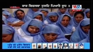 BHai Guriqbal Singh   Sukhmani Sahib