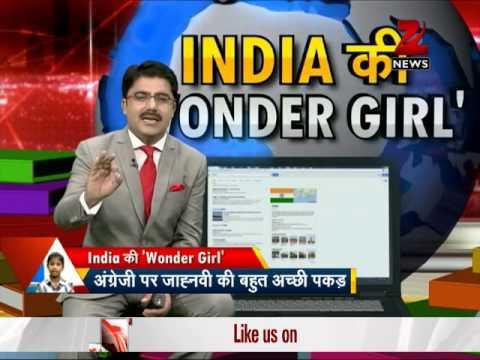India's wonder girl
