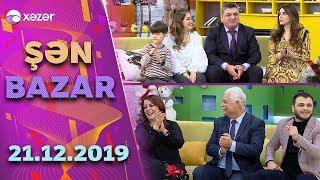 Şən Bazar - Nəzakət, Günel, Namiq, Elçin, Məna, Ələkbər 21.12.2019