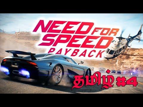 Need For Speed Stream German Movie4k