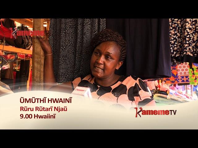 Ruru Rutari Njau na Mwari wa Karuiru (Umuthi)-promo