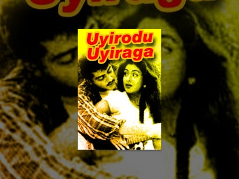 Uyirodu Uyiraga  Super Hit Tamil Movie  Ajith Kumar, Richa Ahija  HD Movie