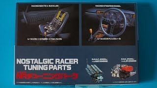 Fujimi 1/24 Nostalgic Racer Tuning Parts With Nissan L24 & S20 Engines Unboxing and Review