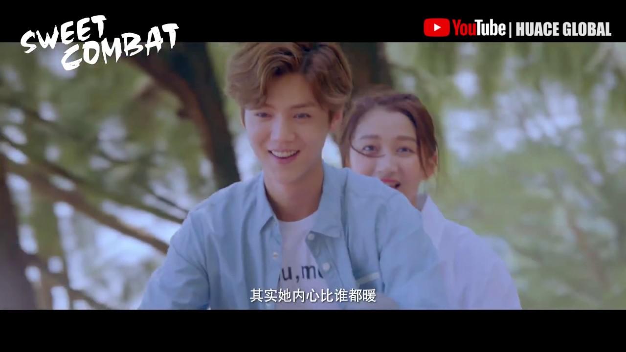(ตัวอย่าง)Trailer สังเวียนรักยอดนักสู้ - Sweet Combat【甜蜜暴击】(กดCC ซับไทย)