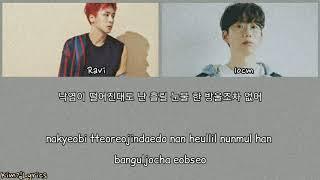 Download 라비 RAVI – 낙엽 Leaf Feat. 10CM [Hangul/Rom Lyrics]