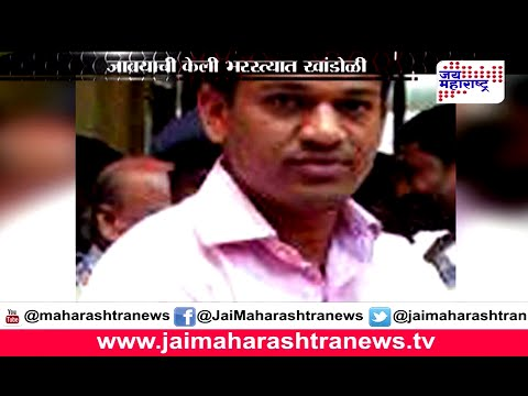 Khabardar: Murder at pandharpur for inter cast marriage