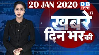 din bhar ki khabar   news of the day, hindi news india  shaheen bagh news