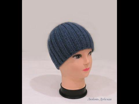 Мастер класс. Любимая шапка моего мужа ). Вяжется быстро и легко! Men's Knitting Hat.