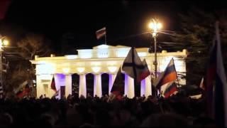 Клип о воссоединении Крыма с Россией