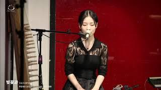 도심속음악콘서트 미소캔들나이트633th