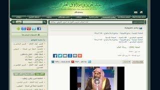 حركة الإصلاح : الشيخ الطريفي : من هو العالم وما هو دوره وكيف نعرف العالم المحقق لمطلب الشرع والمنحرف