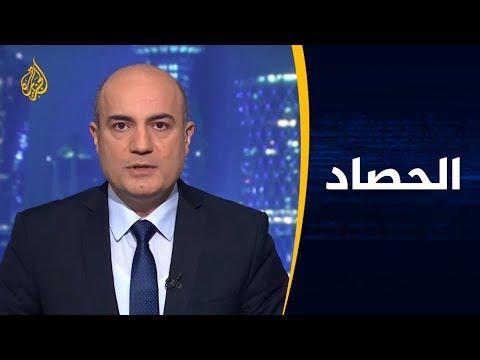 الحصاد: الأزمة الخليجية.. الغزو العسكري المبيّت لقطر  - نشر قبل 12 دقيقة