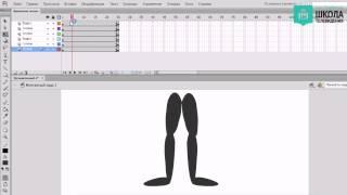 Перекладочная анимация. Анимация. Adobe Flash. / VideoForMe - видео уроки