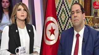 رئاسيات2019 معسماحمفتاح المترشح للرئاسية السيد يوسفالشاهد مباشرة على قناة حنبعل