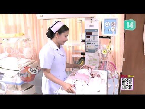 เตียงถ่ายภาพรังสีทารก จากโรงพยาบาลสงขลานครินทร์ - วันที่ 02 Jun 2018