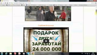 Как заработать 40000 рублей за неделю. Достойный заработок в интернете ничего не делая. Сайт платит.