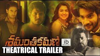 Shamanthakamani theatrical trailer - idlebrain.com