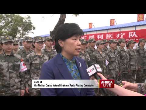 Ebola: Liberia Launches Chinese Medical Centre