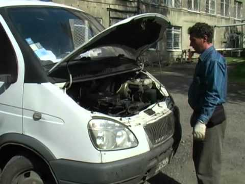 Видео инструкция по охране труда для слесарей АВТО!