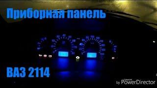 видео Замена подсветки печки lada 2113 (ваз 2113)