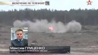 Видео падения Ми-28Н под Рязанью. 02.08.2015