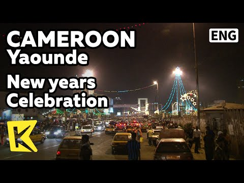 【K】Cameroon Travel-Yaounde[카메룬 여행-야운데]새해맞이 도심 야경/New years Celebration/Night View/Coin/Festival
