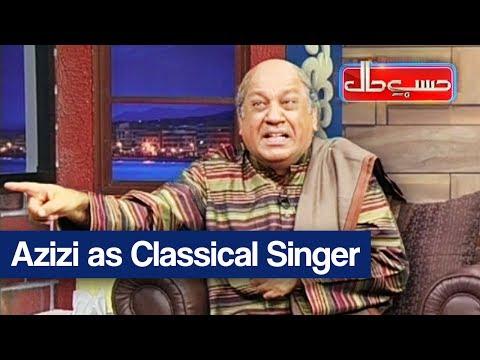 Hasb E Haal - 20 July 2017 - حسب حال - Dunya News