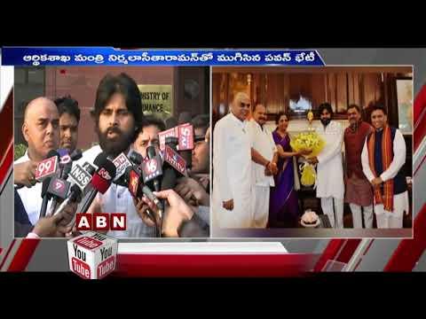 Pawan Kalyan Speaks To Media After Meet With Nirmala Sitharaman Over AP Capital Change   ABN Telugu teluguvoice