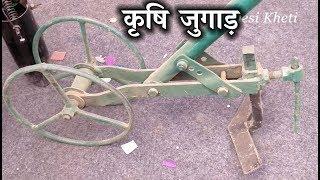 नया कृषि जुगाड़ यंत्र | New Agriculture Jugaad | कृषि उन्नति मेला दिल्ली 2018 | Pusa | kisan mela